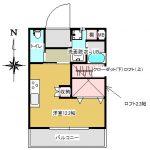 ユーミーマンション(山下2丁目)只今、入居者募集中!!(1LDK/1R+ロフト)