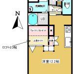 ユーミーマンション祇園町(1KDK/1R+ロフト) 只今、入居者募集中(平成31年4月初旬入居開始)